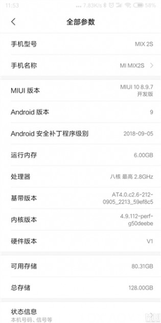 Xiaomi Mi Mix 2s Gets Android Pie-Based China Developer Update