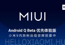 MIUI Android Q beta