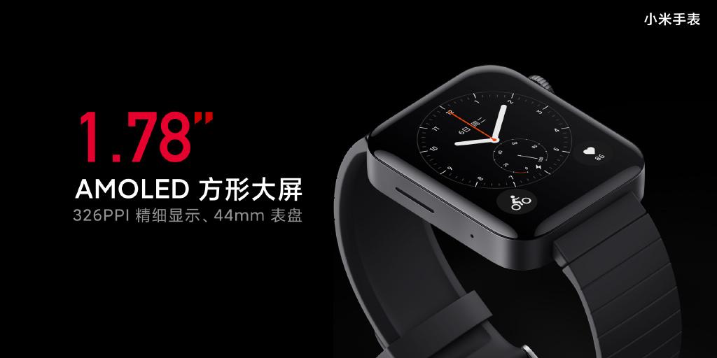 Xiaomi Mi Watch AMOLED kijelző