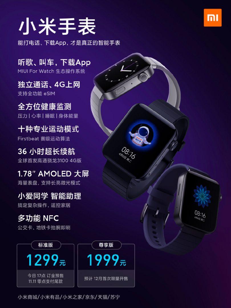 Xiaomi Mi Watch árak