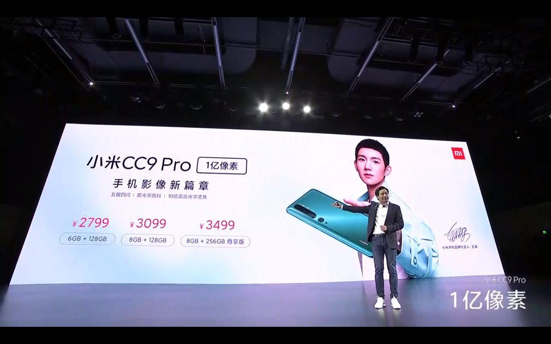 Xiaomi CC9 Pro kínai árak