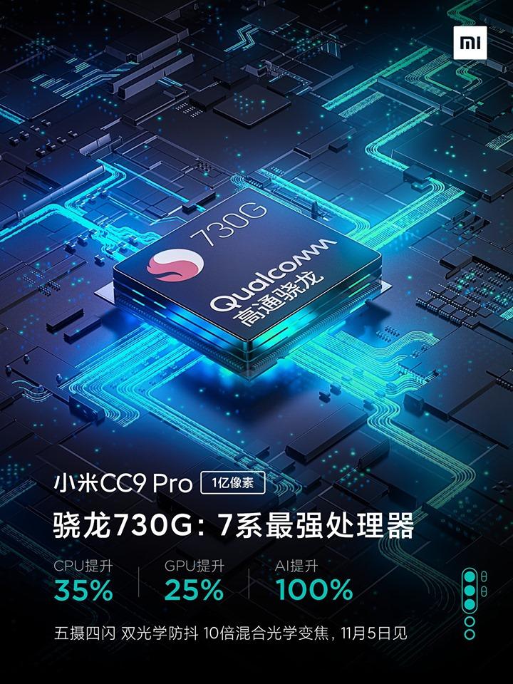 Xiaomi CC9 Pro Qualcomm 730G SoC