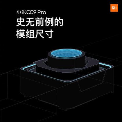 Xiaomi CC9 Pro kamera