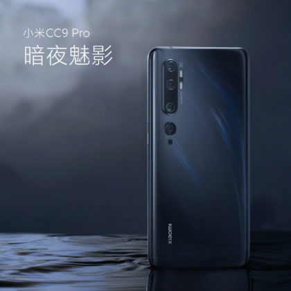 Xiaomi CC9 Pro fekete