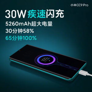 Xiaomi CC9 Pro akkumulátor