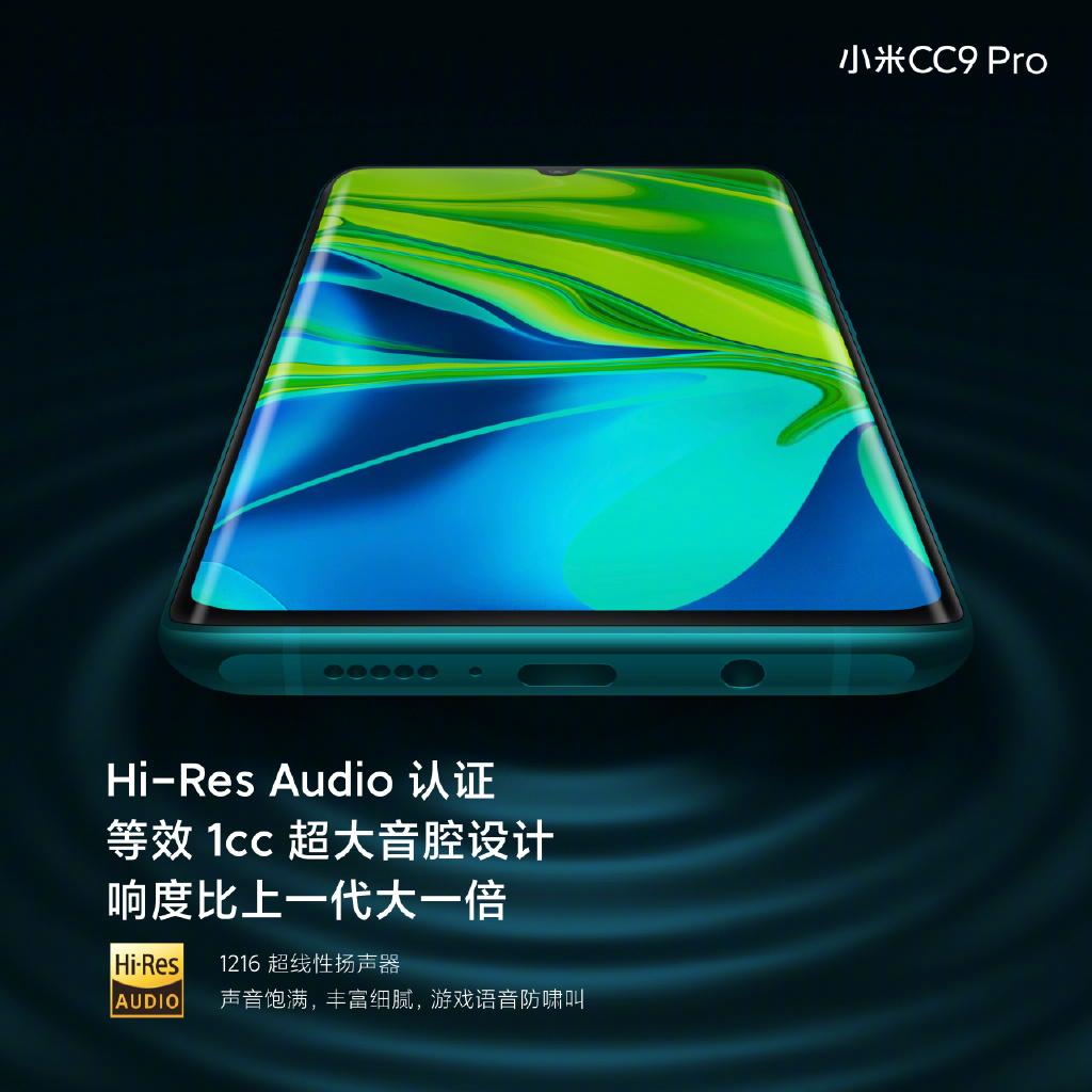 Xiaomi CC9 Pro audió
