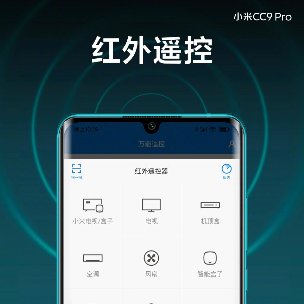 Xiaomi CC9 Pro NFC
