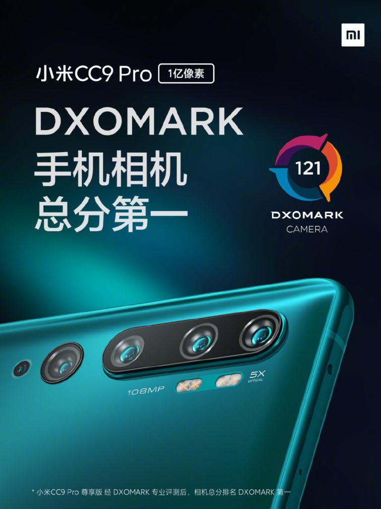 Xiaomi CC9 Pro DXOMARK