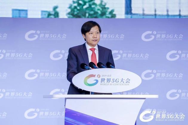Lei Jun 5G World Summit
