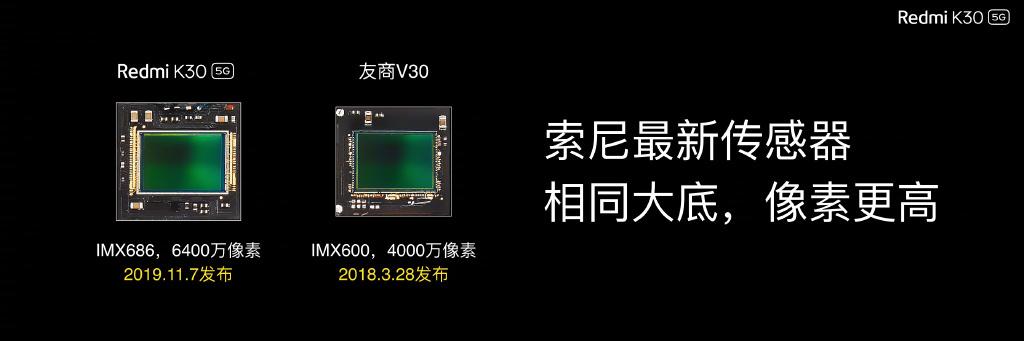 K30 vs V30