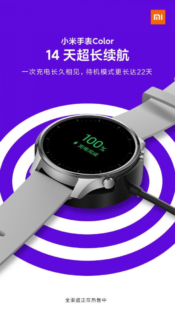 új Xiaomi Watch