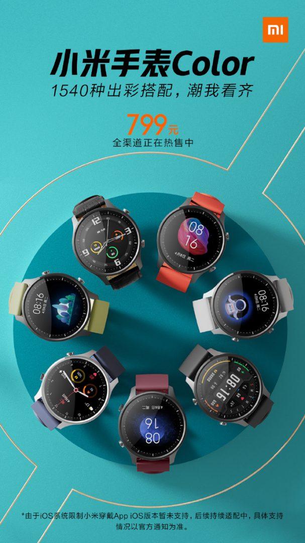 Xiaomi Watch Color ár