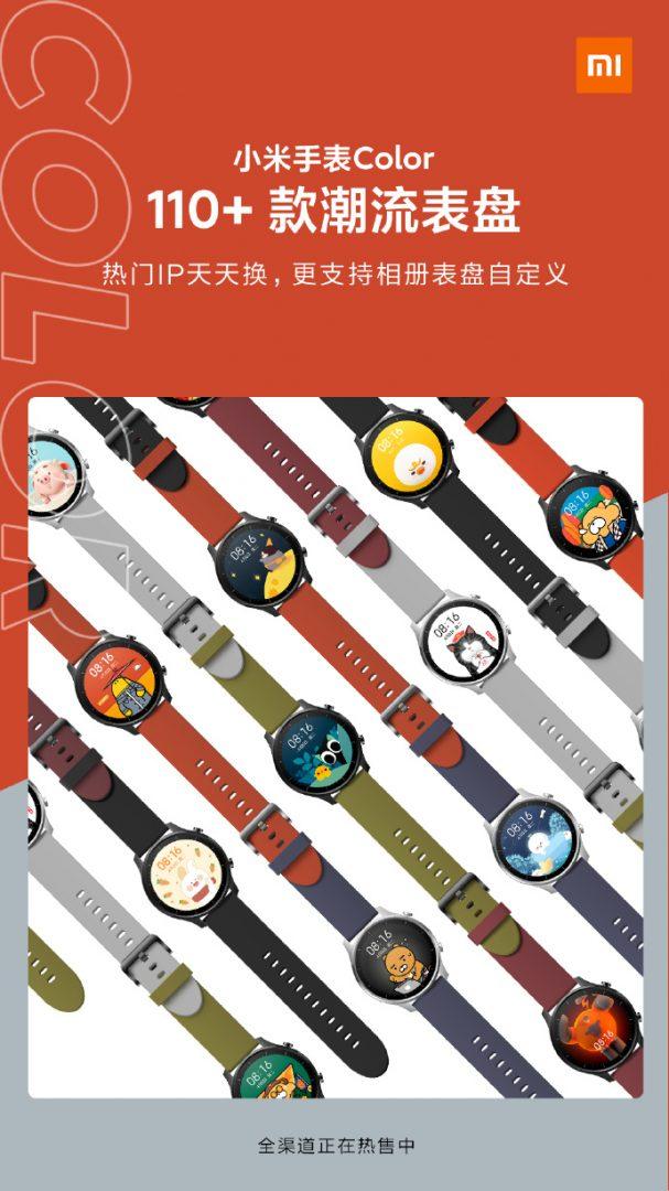 Xiaomi Watch Color watchfaces