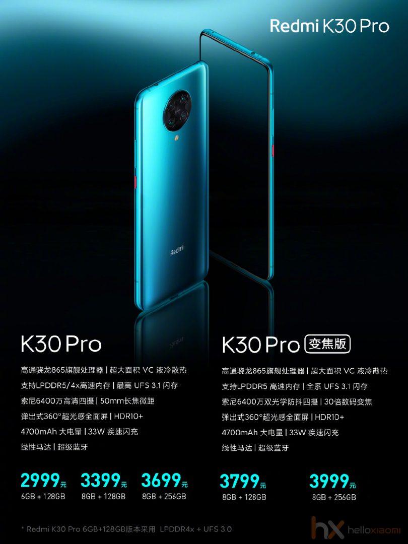 Redmi K30 Pro árak