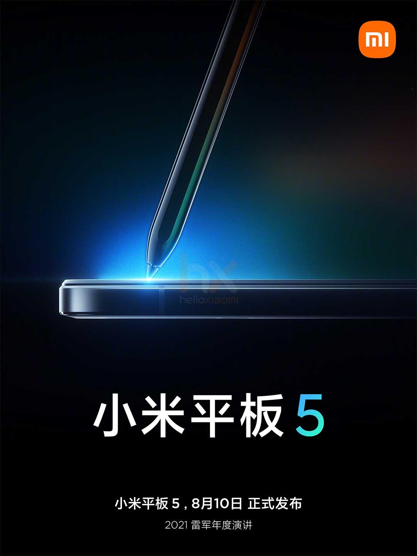 Xiaomi Mi Pad 5 stylus pen